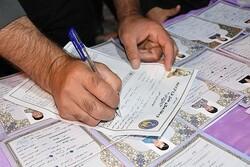 وجود بیش از۲۳هزار نیکوکار/هر یتیم خراسان شمالی میانگین۷ حامی دارد