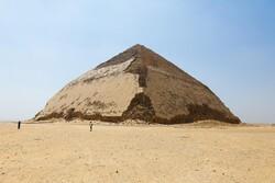 هرم خمیده در مصر