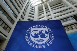 US has no right to veto Iran's loan request from IMF