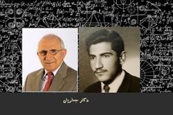 جامعه ریاضی عزادار شد/ علیاکبر جعفریان دارفانی را وداع گفت