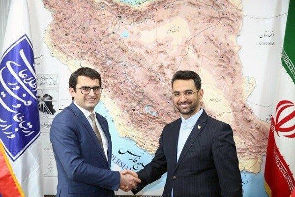 İran ile Ermenistan'ın bilişim teknolojileri alanındaki işbirliği artacak