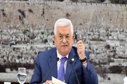 فلسطینی صدر نے امریکی صدر ٹرمپ کے  صدی معاملے کو مسترد کردیا