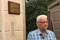 تابلوی معرفی سه المپین ایران نصب شد