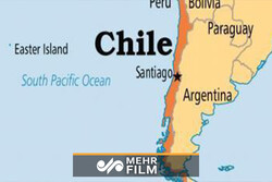 VIDEO: Explosion at police station in Chile