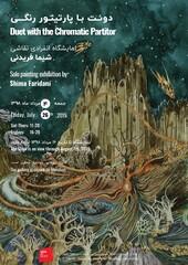 What's in Tehran art galleries
