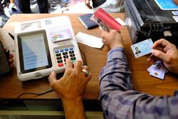 تمدید زمان انتخابات شورایاری ها