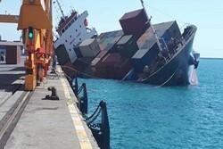 سفينة شحن إيرانية تتعرض للغرق قبالة السواحل الأذربيجانية
