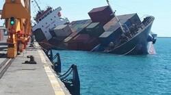 کشتی غرق