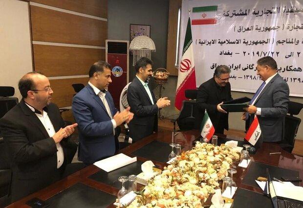Iran, Iraq to facilitate trade cooperation