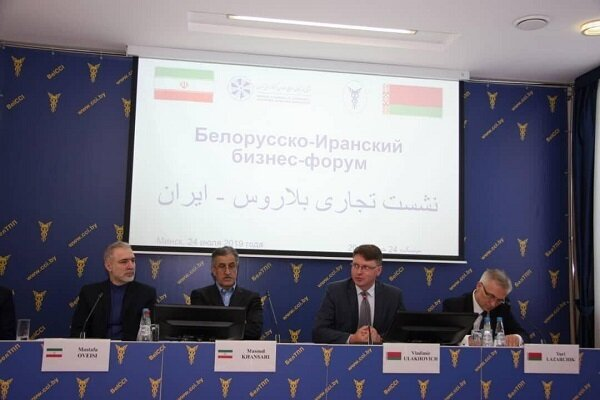 Minsk Chamber of Commerce hosts Iran-Belarus Business Forum
