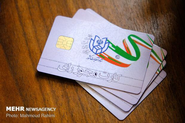 نتایج نهایی انتخابات شورایاری اعلام شد/ انتخاب ۳۱۲۳ نفر عضو اصلی