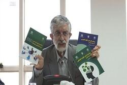 انتشار ۳ کتاب در حوزه علوم انسانی با همکاری سازمان سمت