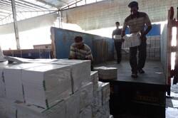 ارسال کتب درسی دانش آموزان به شهرستانها و مناطق لرستان
