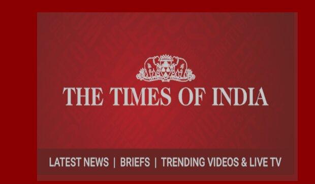 """صحيفة """"التايمز"""" البريطانية تنتقد إعدام البحرين 3 أشخاص """"اعترفوا تحت التعذيب"""""""