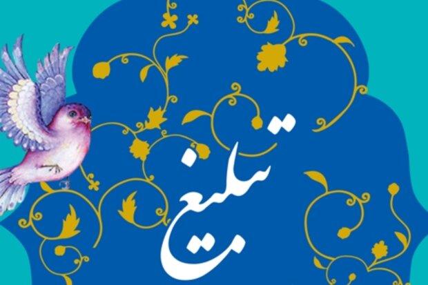 نرم افزار «تبلیغ» توسط تبلیغات اسلامی استان زنجان تولید شد