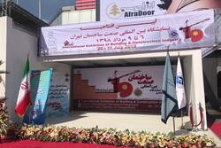 19h Iran Confair opens in Tehran