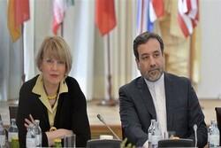 İranlı yetkilinin Viyana temasları sürüyor