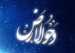 دحو الارض، یوم الله است/شباهت ظهور و قیام حضرت مهدی (عج) به دحوالارض