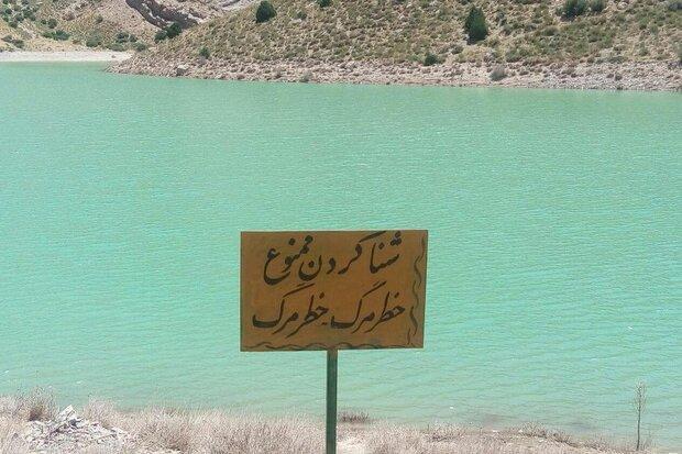 غرقشدگی در سد شهید شاهچراغی دامغان/ تداوم تلاش برای یافتن جسد