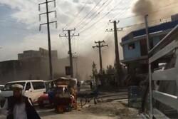 Kabil'de büyük bir patlama meydana geldi