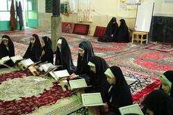 مساجد میں بچوں کی سرگرمیاں