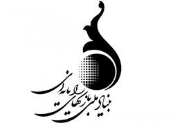 استفاده از هوش مصنوعی برای تحلیل و بررسی بازیها در ایران