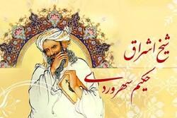 موزه شیخ شهاب الدین سهرودی ایجاد شود