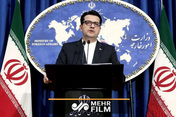 الخارجية الايرانية تدين الاجراءات البحرينية المعادية لطهران