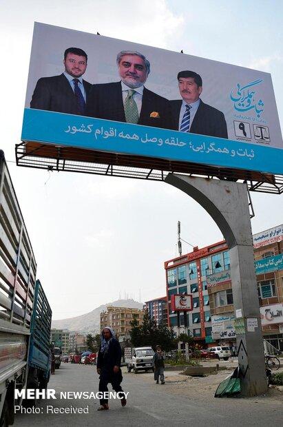 بمب گذاری در کابل