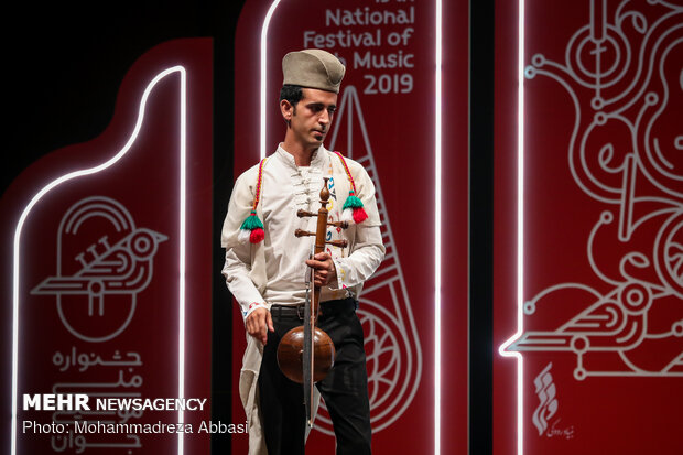 13th National Youth Music Festival