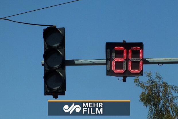 تغییر ناگهانی ثانیه شمار چراغهای راهنمایی و رانندگی!