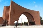 اعلام زمان برگزاری دروس عملی/ آغاز امتحانات از ۲۱ تیر