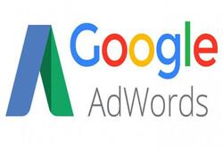 گوگل ادوردز یکی از محبوبترین ابزارهای تبلیغاتی