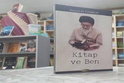 İslam Devrimi Lideri ile ilgili kitap Türkiye'de basıldı
