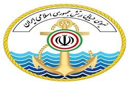 المناورات الايرانية الروسية ستقام على بحر عمان وليس في الخليج الفارسي