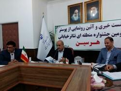 توجه به مسائل فرهنگی از اولویتهای کاری در کرمانشاه است