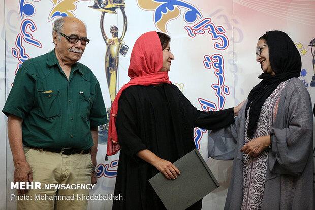 21st Iran Cinema Celebration honors nominees
