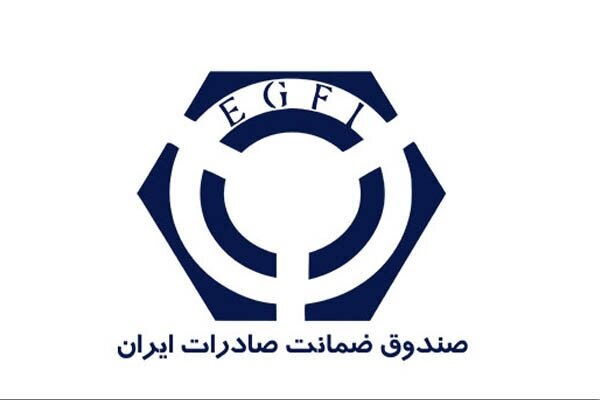 EGFI wins an intl. seat in AMAN Union