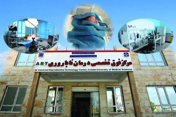 مرکز ناباروری اردبیل در خدمت رونق توریسم سلامت/ باروری ۵۳ مادر