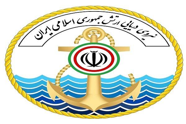 توضیح روابط عمومی نیروی دریایی ارتش در خصوص رزمایش ایران و روسیه