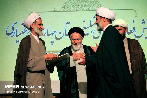 مراسم تکریم و معارفه مدیر کل تبلیغات اسلامی چهارمحال و بختیاری