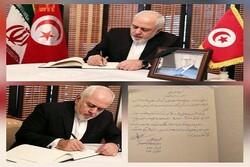 ظریف دفتر یادبود رئیس جمهور فقید تونس را امضا کرد