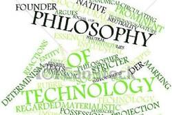 کمیسیون فلسفه فنآوری و علوم مهندسی برگزار می شود