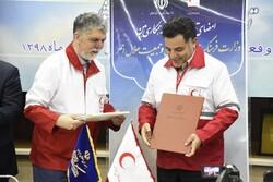 مراسم امضا تفاهم نامه وزارت ارشاد و هلال احمر