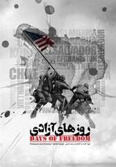 """Days of Freedom"""