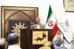 سهروردی معتقد بود حکمت یونان و ایران یکی بوده است