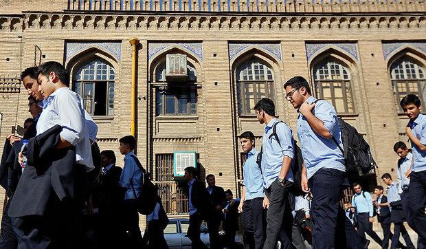 نظام مراقبت از دانش آموزان در ۲۱ هزار مدرسه در حال اجراست