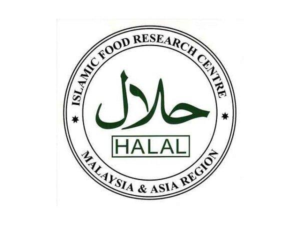 سهم یک درصدی ایران از گردش مالی ۴ میلیارد دلاری غذای حلال