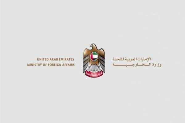 UAE summons Iran's chargé d'affaires