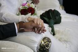 پرداخت ۴۵۰ میلیون تومان کمکهزینه ازدواج به زوجهای نیازمند